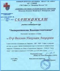 Diploma_Laparoscopia