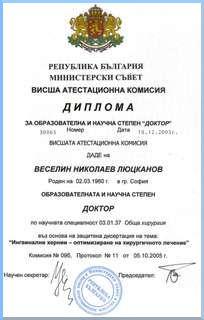 diploma_doctor_hernia