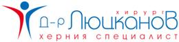 Хирург Д-р Люцканов Logo
